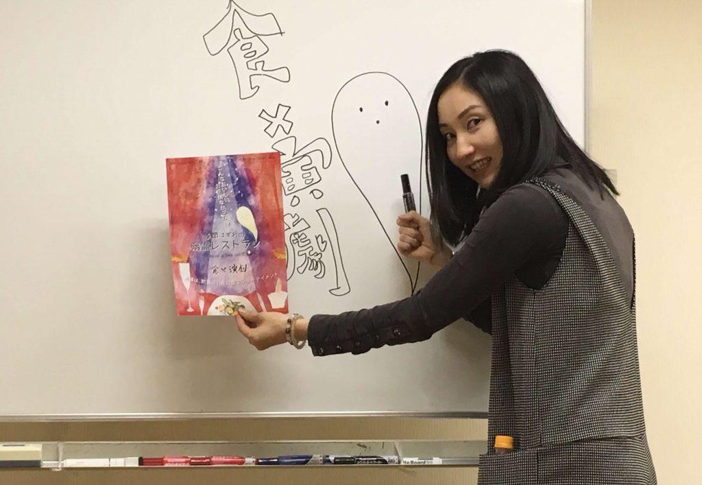 かわいい宮本京佳さん