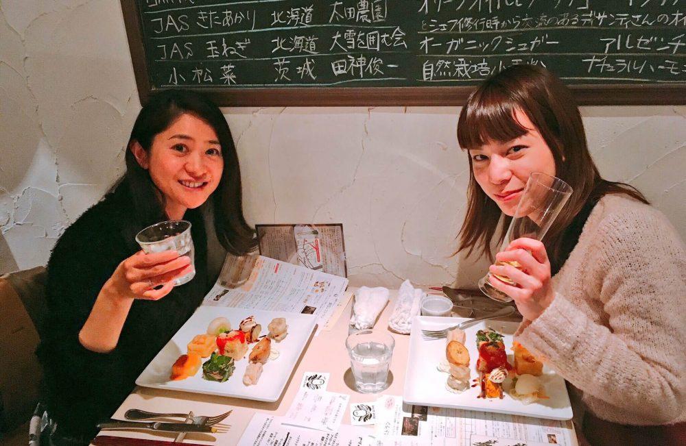 英香さんとキム