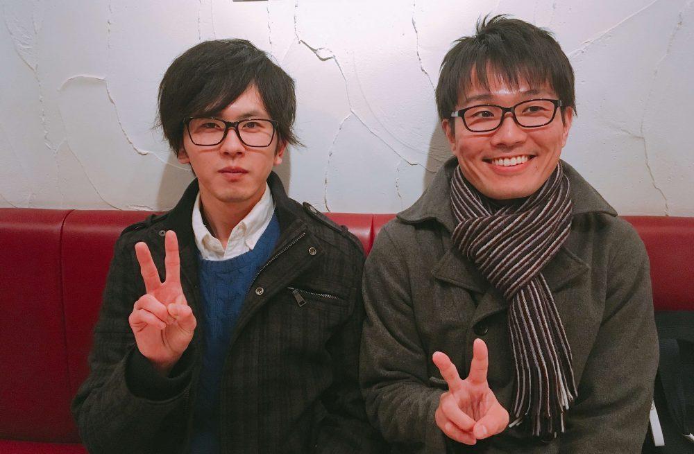 西さんと笠野さん