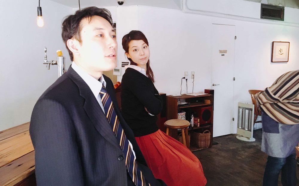 小濱晋と木村文香
