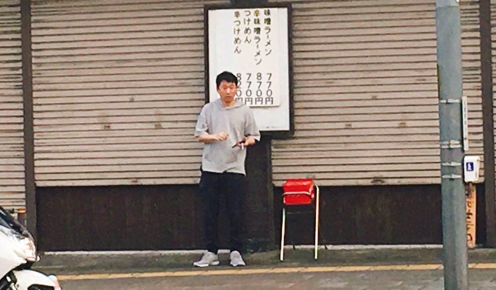 太麺太郎と猿さん②