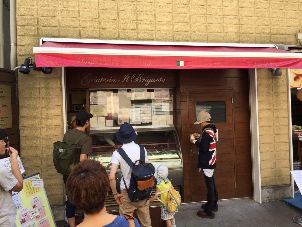 鎌倉ジェラート屋