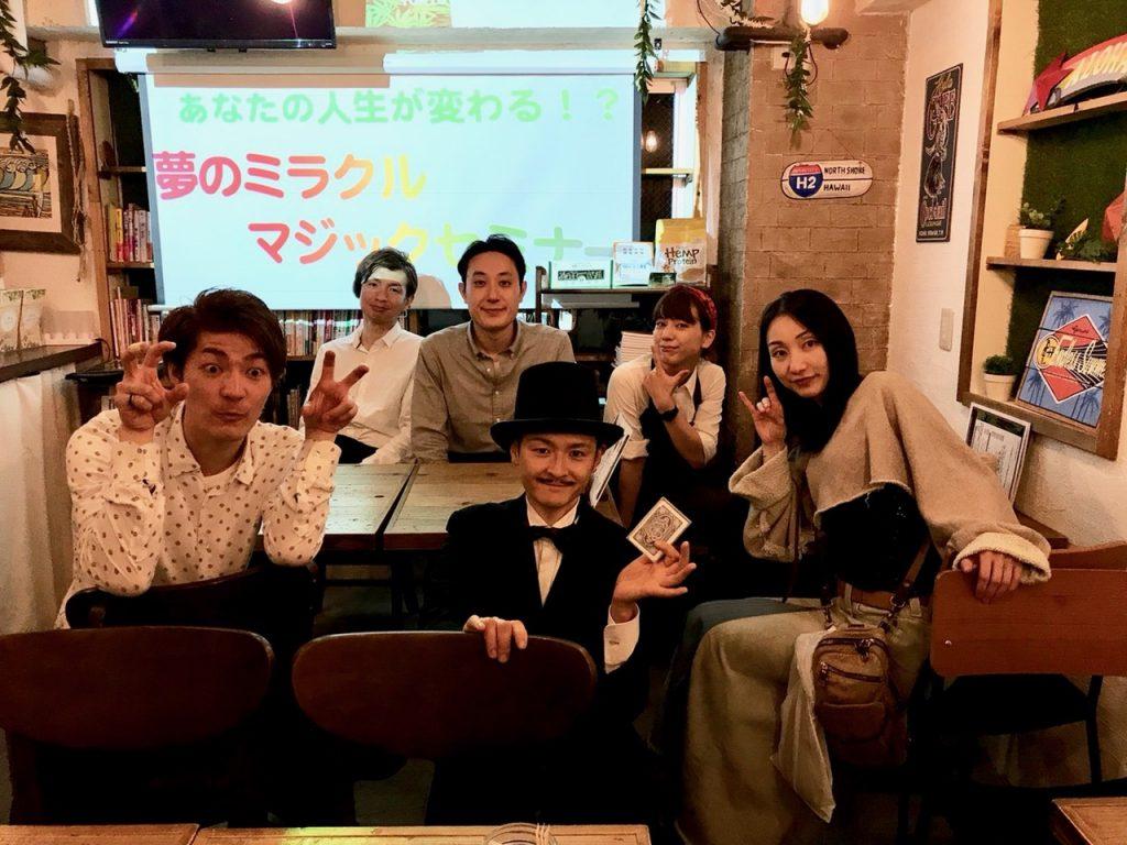 4月 演劇ごはん® in HEMP CAFE TOKYO「このみひとつで」