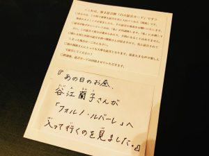 本番までの道のり & イベント当日レポ!『ピッツァ meets 太陽の演劇ごはん®』